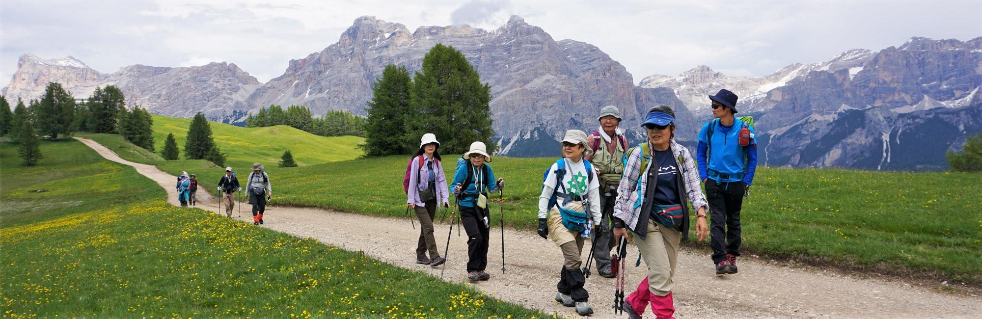 Group of hikers in Dolomites